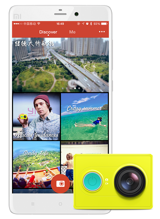 YI Action Camera App & YI Home Camera App | YI Camera